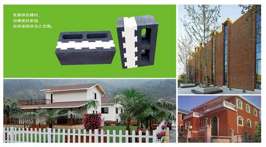 自保温砌块的保温性能如何